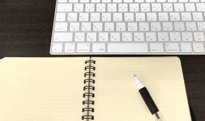 ノートとペン
